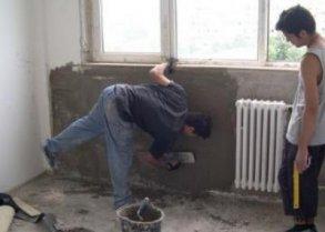 Підготовка до ремонту квартири