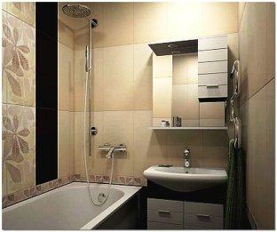 Ремонт ванної кімнати в